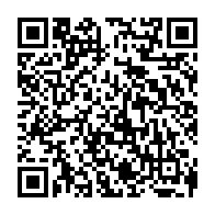 DSAM 第2回災害支援鍼灸マッサージ師合同育成講習会・申込みフォーム